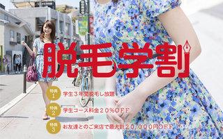 銀座カラー4.jpg